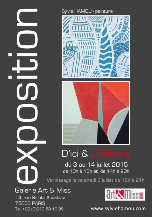 exposition d'art contemporain,  technique mixte,  peinture acrylique,  sylvie Hamou,  modern,  design,  urbain,  couleurs,  textures,  dynamique,  reposant
