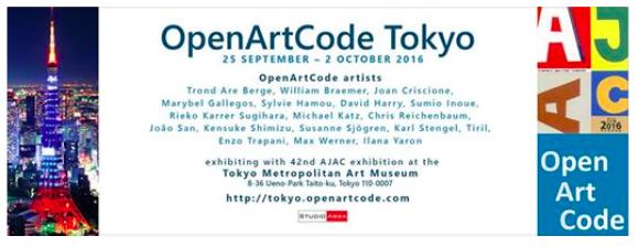 tokyo art exhibition sylvie hamou abstract modern
